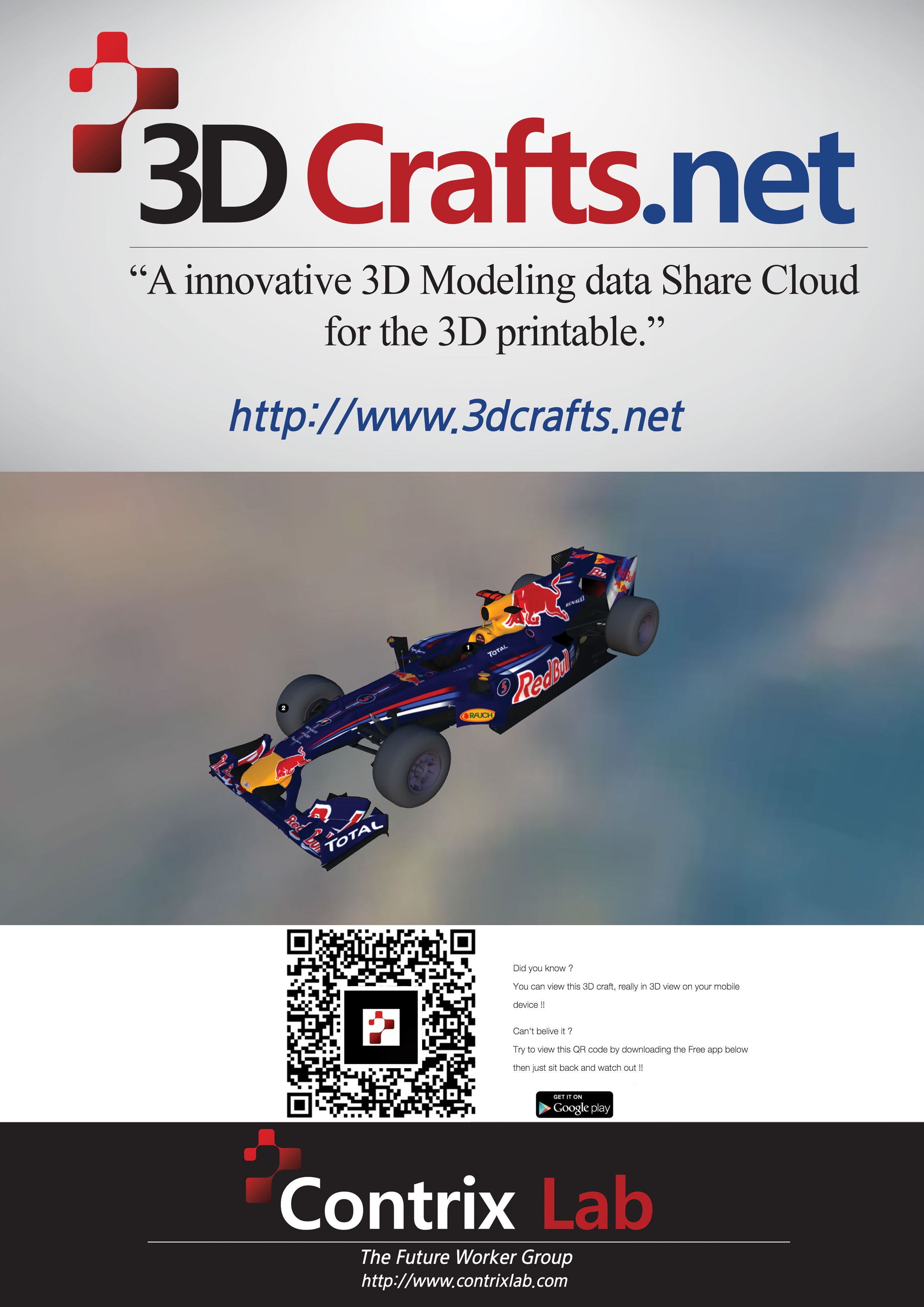 poster_F1